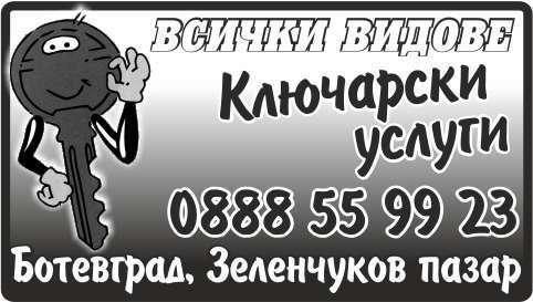 ДИНАМИКС 0713